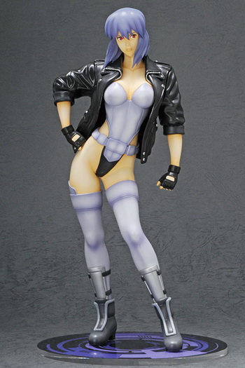 motoko_3d.jpg